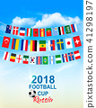 Football 2018 world championship background  41298197