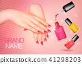 nail, bottle, manicure 41298203