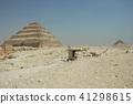 제세루 왕의 계단 피라미드 41298615