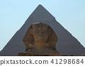 기자의 피라미드, 카 프레의 피라미드와 스핑크스 41298684