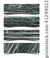 Grunge Black  Texture paper 41299022