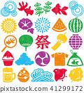 夏季夏季节邮票在日本夏季节日丰富多彩 41299172