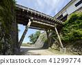 Hikone Castle Balance Opener 41299774