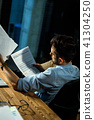 man, papers, office 41304250