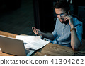 office, call, papers 41304262