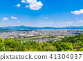 Kyoto city panoramic view from Arashiyama 41304937