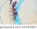 Indoor track cycling 41305061