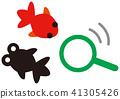 金鱼舀 41305426
