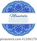 Card with mandala Card or invitation. Blue wedding 41306179