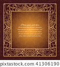 background frame template 41306190
