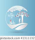 valentine3 41311132