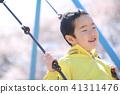 어린이, 아이, 어린 아이 41311476