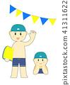 游泳 女生 女 41311622