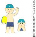游泳 女生 女 41311625