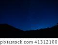 별, 스타, 가을 41312100