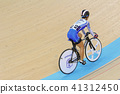 Indoor track cycling 41312450