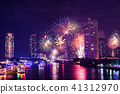 Firework in Bangkok city 41312970