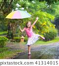 rain child umbrella 41314015