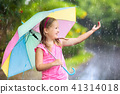 rain child umbrella 41314018