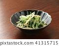 유채 나물 41315715