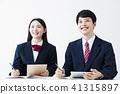 高中生男性女性朋友學習入學教育學習 41315897