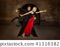 Argentine Tango in two. 41316382