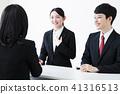 비즈니스 면접 사업가 사업가 구직 신입 사원 젊은 41316513
