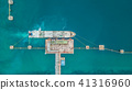 Aerial view oil tanker ship at the port. 41316960