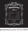 Restaurant menu frame blackboard hand drawn retro 41317600
