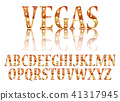 font, vector, lamp 41317945