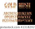 Gold 3D Broadway Alphabet. 41318202