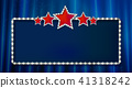 Marquee banner with stars 41318242
