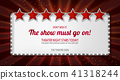 Marquee banner with stars 41318244