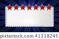 backdrop, background, banner 41318245