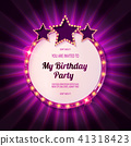 You are invited to a birthday party 41318423