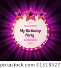 You are invited to a birthday party 41318427