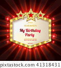 You are invited to a birthday party 41318431
