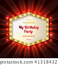You are invited to a birthday party 41318432