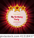 You are invited to a birthday party 41318437