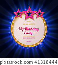 You are invited to a birthday party 41318444