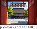 京都八坂神社南門和麥 41318813