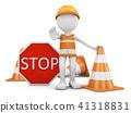 建造 建设 停止 41318831