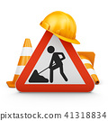 construction, sign, cone 41318834