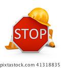 建造 建设 停止 41318835