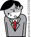 dim, company employee, office worker 41320256
