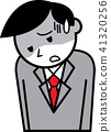 A dark face with a salaryman 41320256