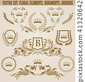 Set of golden monograms 41320642