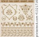 Set of vector damask ornaments. 41321716