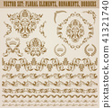 Set of vector damask ornaments. 41321740