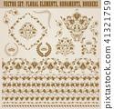Set of vector damask ornaments. 41321759